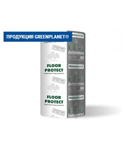 Звукопоглощающая подложка под ламинат Greenplanet® Floor Protect