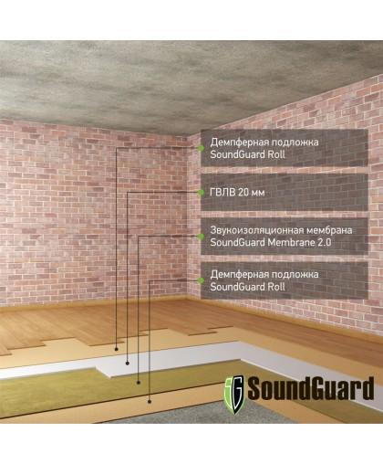 """Звукоизоляция пола в квартире - система """"Эконом+"""""""