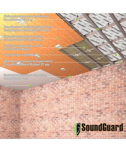 """Звукоизоляция потолка - система """"Комфорт"""""""