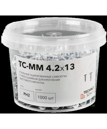 Пресс-шайба ТС-ММ 4,2*13 ( 1000 шт)